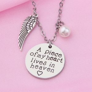 Jewelry - Necklace/Charm A Piece of My Heart Lives in Heaven